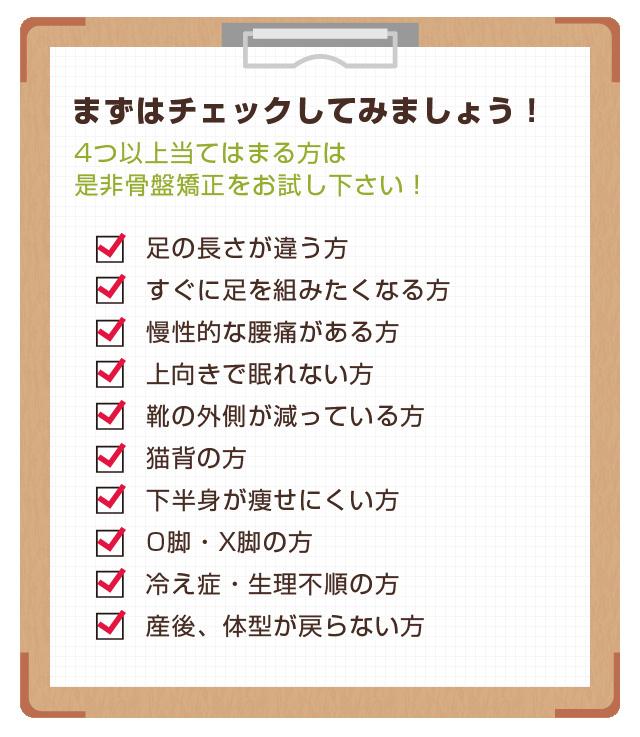 kotsuban7