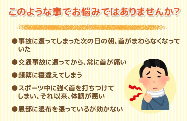 onayami_muchiuchi